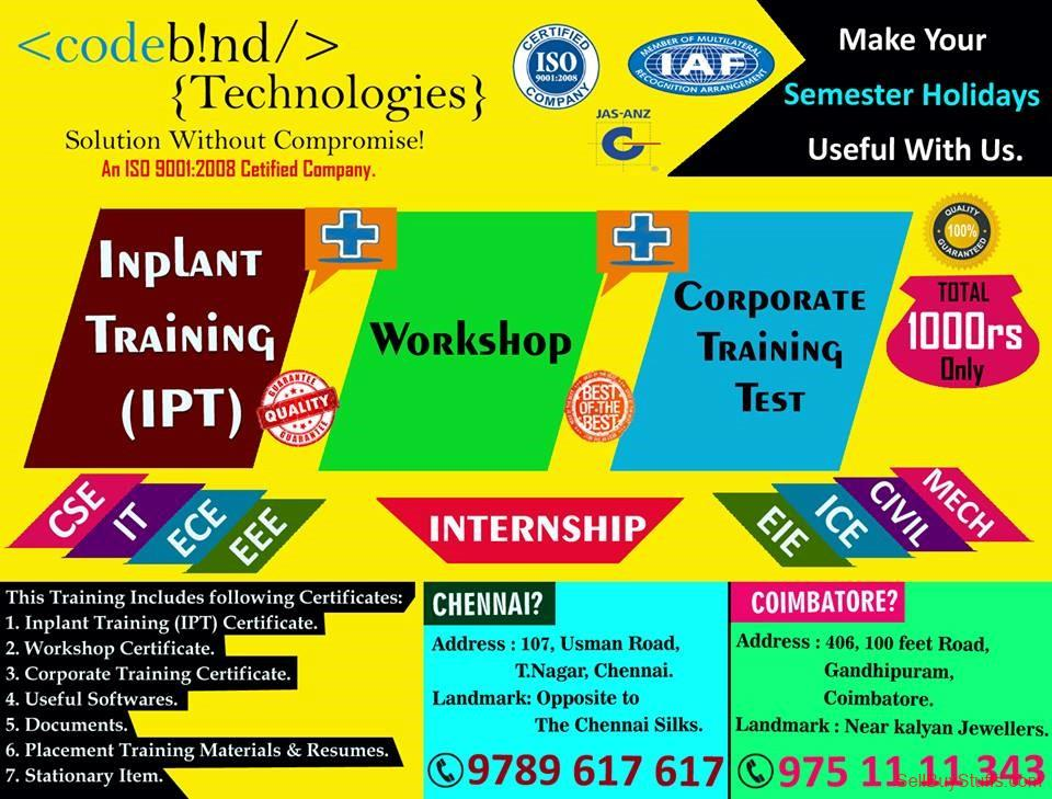second hand/new: inplant training in coimbatore