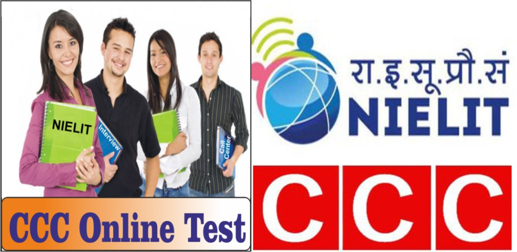 second hand/new: Online Tests for CCC TEST