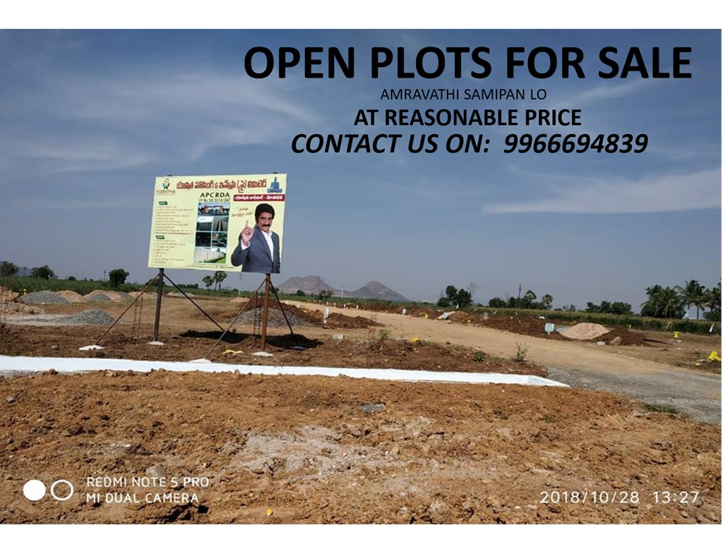 Property/Row houses/Flats: Open Plots For Sale Near Amaravathi Guntur Location
