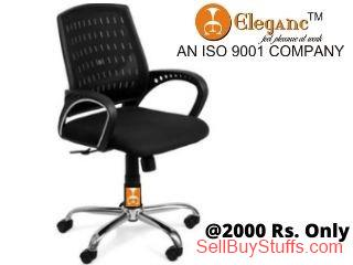 second hand/new: Office Chair