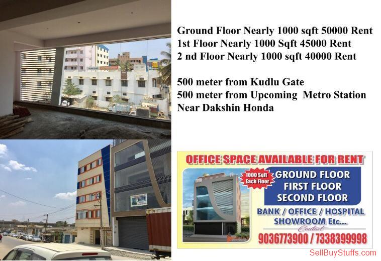 second hand/new: commercial space for rent