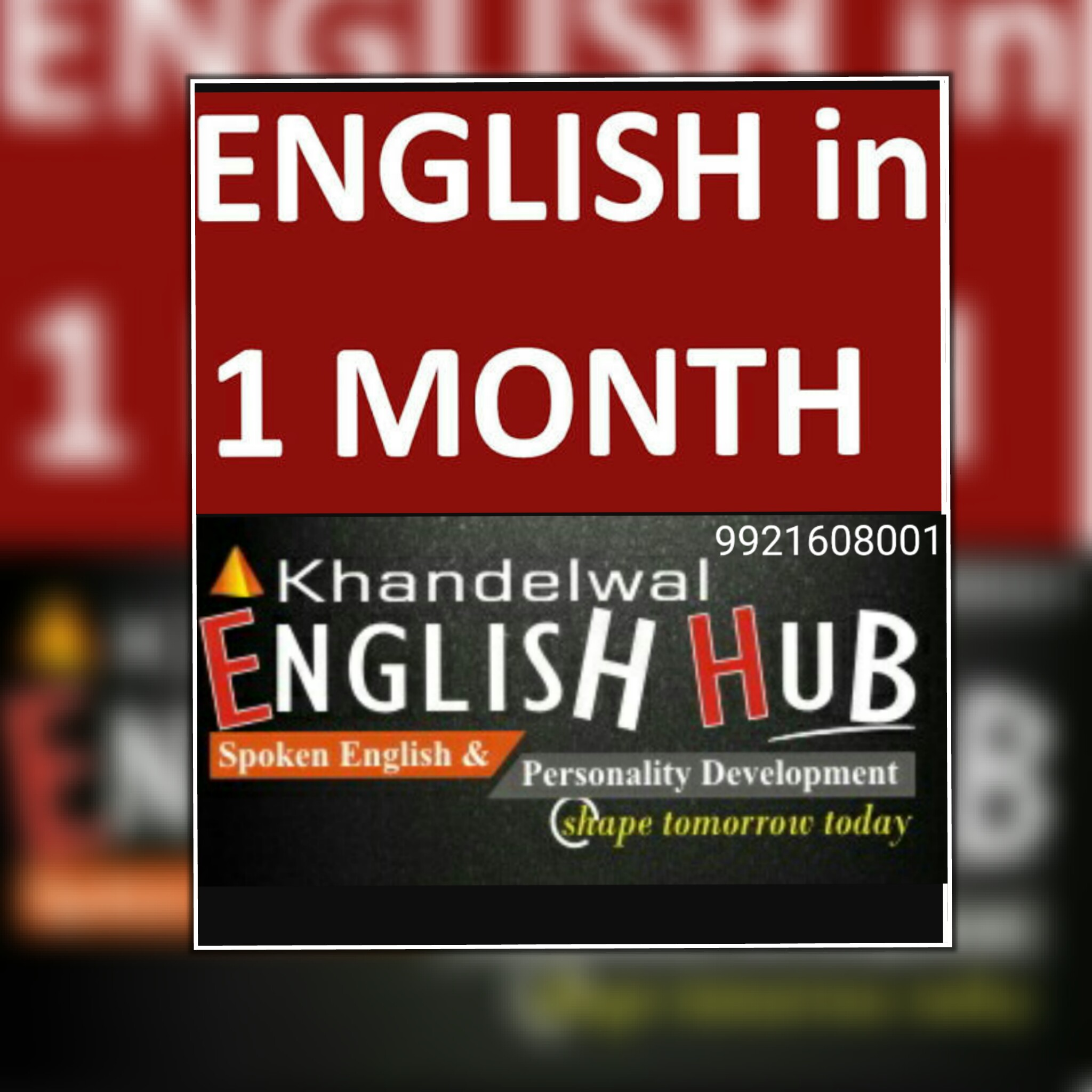 Amravati Khandelwal English Hub
